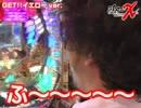 ライターX ゲットイエロー-木村魚拓編 第3話