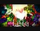 【 Leia 】 歌ってみた 【蓮】 thumbnail