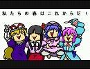 【棒歌ロイド】YUKKURI!【てるよ】