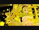 【第6回MMD杯本選】 Gungnir 【GUMIオリジナル】