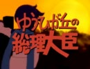 【第6回MMD杯本選】 リンの歌に動画をつける「時代遅れの恋人たち」
