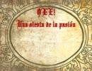 【APヘタリア】OLE! ~情熱のシエスタ~を