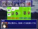 【東方卓遊戯】妖精大迷宮! 1-5【迷宮キングダム】