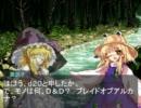 【東方卓遊戯】 魔理沙と赤い魔法書・第4回 【TORG/トーグ】