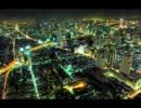 【作業用BGM】2010年 邦楽100曲まとめ【8時間52分33秒】