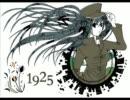 【演奏してみた】1925【リコーダー&クラシックギターアレンジ】