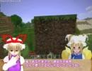 【Minecraft】大ちゃんの大冒険03(字幕)