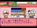 【東方】パワプロクンポケット 幻想郷編その24【パワポケ】