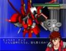 【第6回MMD杯本選】スーパーロボット大戦E