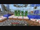 【Minecraft】 先生とケーキ