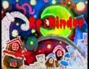 マザー2のようなRPGと騙されて、「Re:Kinder」を実況プレイ(パート1)