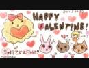 【コミュ限】バレンタインなので「バレンタイン・キッス」を歌ってみた thumbnail