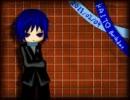 【ボカログラフィティ】Mugen JAZZ風アレンジ【KAITOお誕生会2011】 thumbnail