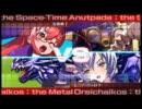 【アルカナハート3】鋼のゼニア様 対戦リプレイ3