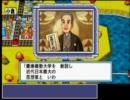 東方鉄桃鉄~タッグマッチ~ 第12話