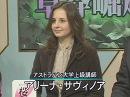 【アリーナ・サヴィノア】ロシア人留学生から見た日本[桜H23/2/16]