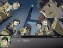 機動警察パトレイバー~ゲームエディション~完遂プロジェクト「第01話」