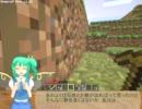 【Minecraft】大ちゃんの大冒険01と02a(字幕)エコ回避