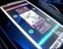 REFLEC BEAT】透明なエモーション HARD
