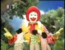【懐かCM】アニメで放送されてたCM Part10