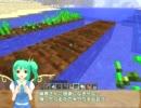 【Minecraft】大ちゃんの大冒険04(字幕)