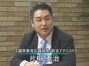 4/5【討論!】混迷する民主党政権と日本の行方[桜H23/2/18]
