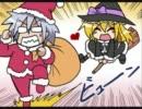 メイドさんの日々 クリスマス2