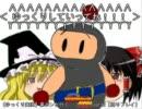 【ゆっくり実況】黒ボンと行くスーパーボンバーマン1 part2【...