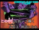 [ニコカラ] 高橋洋子 残酷な天使のテーゼ 2009 カラオケ