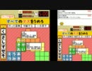 【TAS】ことばのパズル もじぴったんDS part2(WIP)