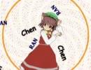 Chechechechechechecheeeeen! 【東方M-1ぐらんぷり】