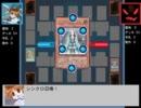 魔法少女リリカルなのはデュエルモンスターズ 第8話 (1/2)