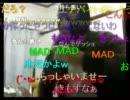暗黒放送P 地獄のアルバイト生活を終えた放送 1/2