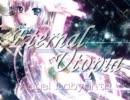 【巡音ルカ】Angel Labyrinth ショートデモ【Eternal Utopia】