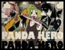 【合唱】パンダヒーロー【6人のヒーロー】