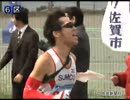2011・佐賀県県内一周駅伝 1日目【快走する小城市】