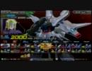 ガンダム EXTREME VS CPU戦 プロヴィデンス