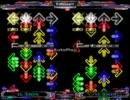 Valkyrie dimension [ DDRX2 / StepMania