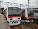 「ゆっくりが歌う」JR東日本のパーフェクト京葉線教室