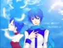 【KAITO】翼をください【カバー】