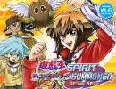 遊戯王DS スピリットサモナー OP