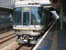 JR西日本 宝塚線 新接近放送+入線メロディ♪