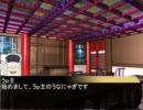【東方現代入り劇場】-The abducted to present age-
