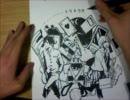 【キリトリセン】筆ペンでアナログで【描いてみた】