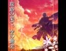 【KAITO】旅路の果て、空の慟哭【オリジナル】