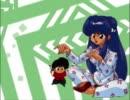 【らんま1/2 町内激闘篇】VSシャンプー【BGM】