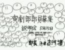 【熱くなれ】燃えときどき萌えソング100曲メドレー【作業用BGM】