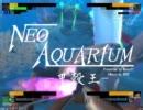 NEO AQUARIUM -甲殻王- Final Trailer