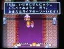 聖剣伝説2実況プレイ part3【ノンケ冒険記☆ねねしのナウい息子伝説】