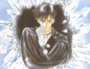 タキシード仮面登場のテーマ [BGM] (Sailor Moon)